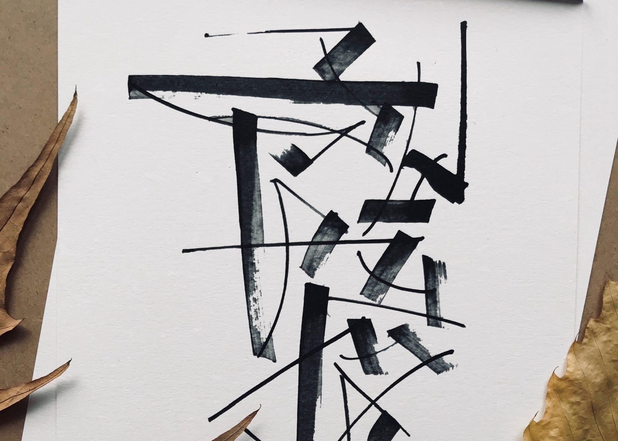 Calligraphy with balsa wood